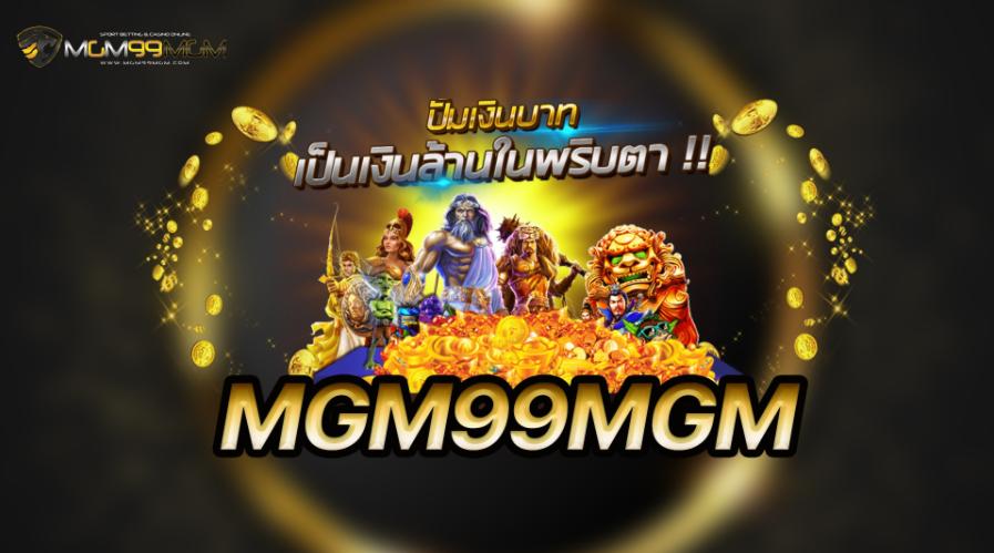 mgm99mgm